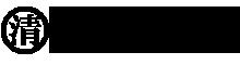 成澤養魚場 【山形県庄内町にある庄内金魚・錦鯉の生産と販売】
